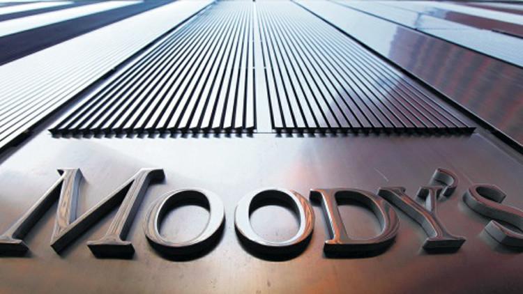 Moody's улучшило до «стабильного» прогноз по рейтингу АО «РМБ» БАНК