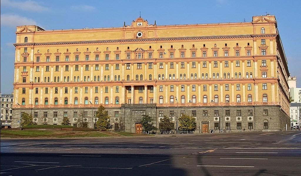Получена лицензия ФСБ России