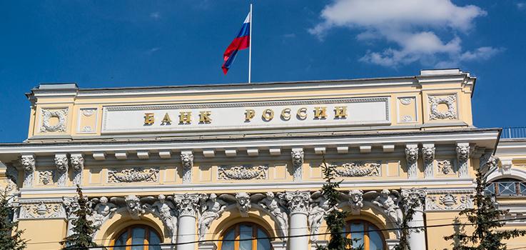Банк России видит потенциал снижения ключевой ставки